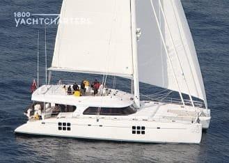 BLUE GURU catamaran profile, facing right